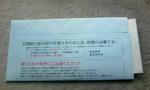 090331_075943~000.JPG